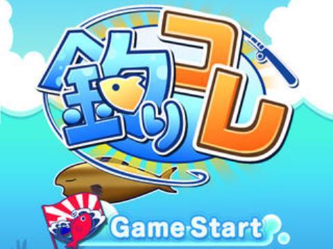 釣り ゲーム アプリ 無料