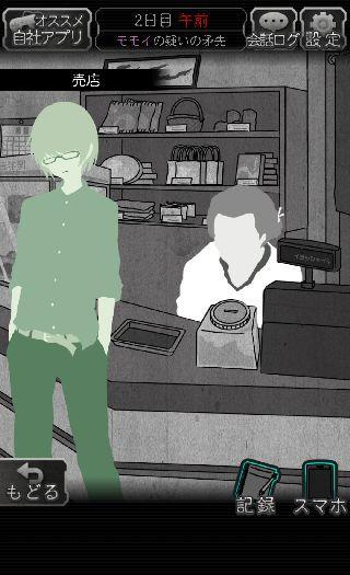 犯人 は 僕 です 露天 風呂 犯人は僕です。~露天風呂編~ - Google