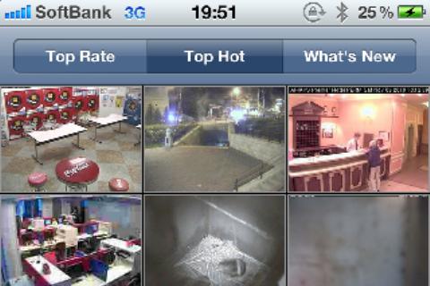 見れる サイト カメラ 監視