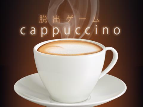 脱出ゲーム cappuccino ゲーム攻略 iphoroid 脱出ゲーム攻略 国内
