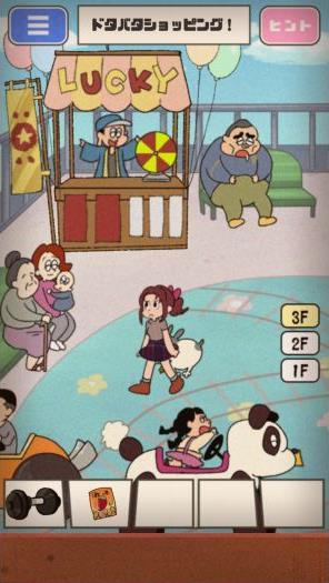 鍵屋 ステージ型謎解きストーリー | ゲーム ...