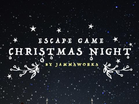 脱出ゲーム christmas night サンタクロースがやって来た ゲーム攻略