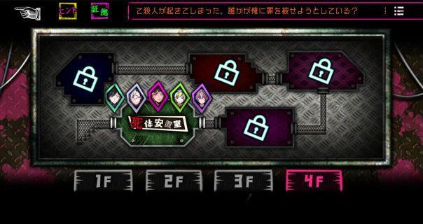 アナザー 狼 攻略 ゲーム 狼ゲーム 〜アナザー〜のレビューと序盤攻略