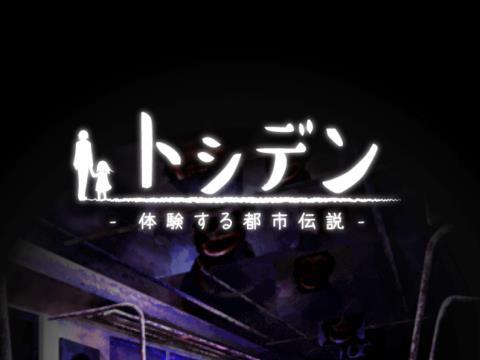 関 暁夫 アプリ